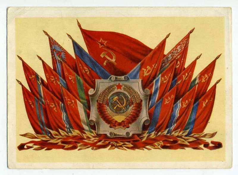 Картинки по запросу ссср символика герб