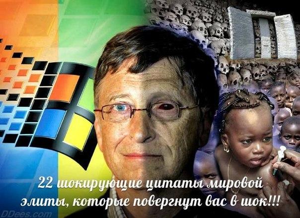 sleduyushie_22_shokiruyushie_citaty_predstavitelej_mirovogo_finansovogo_fashizma_o_regulirovanii_rozhdaemosti..jpg
