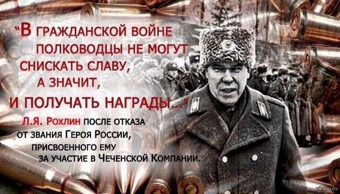http://artyushenkooleg.ru/files/6914/3982/8709/lev_rohlin_otkazalsya_ot_zvezdy_rf.jpg height=360