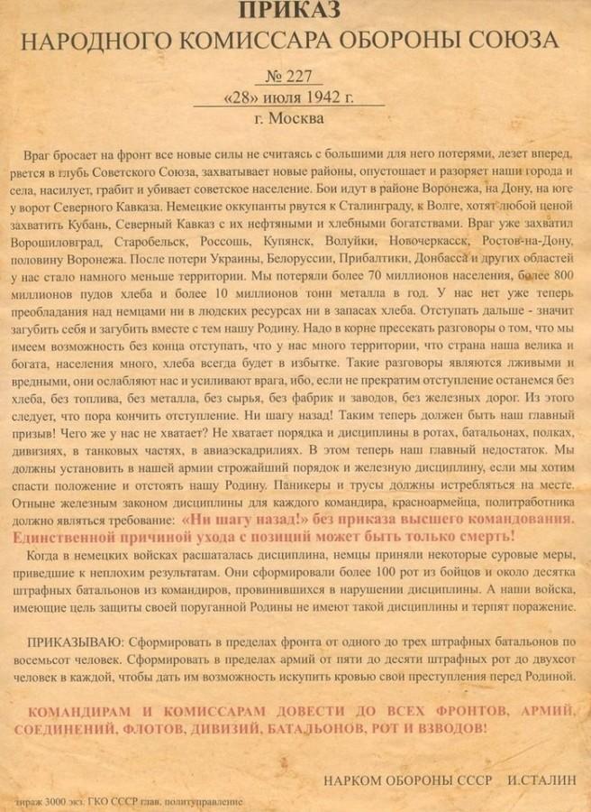 chujkov_pismo.jpg