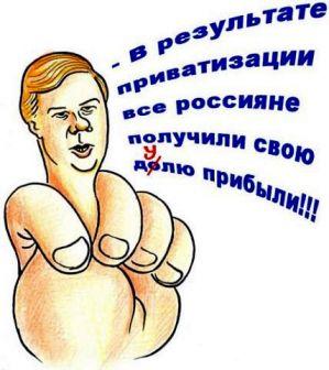 dulya_ot_pribyli.jpg